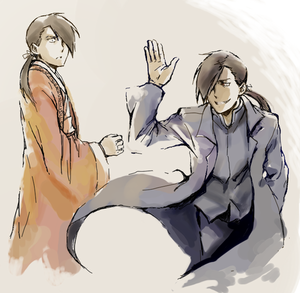 Ling Yao and Greed/Ling