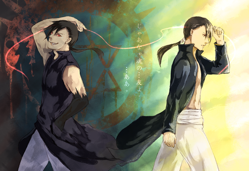 LING YAO Wallpaper Entitled Ling Yao And Greed
