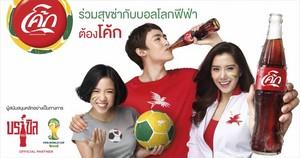 Nichkhun for 'Coca-Cola' in Thailand