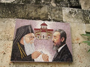 Patriarch & Fidel mosaico - Greek Orthodox Cathedral, Havana