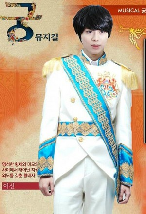 Prince Taemin in Musical 'Goong'