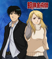 Riza Hawkeye and Roy mustang