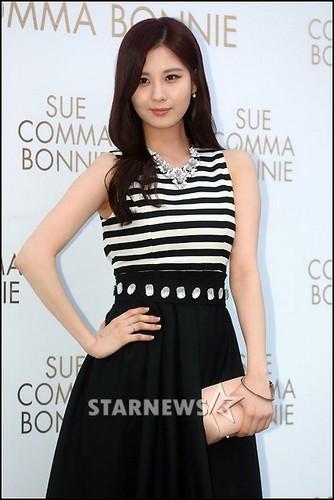 kpop 4ever wallpaper containing a dinner dress titled SeoHyun the maknae