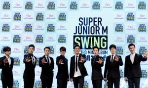 Super junior Perfect