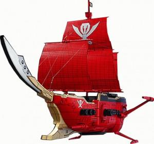 Skyship Zord