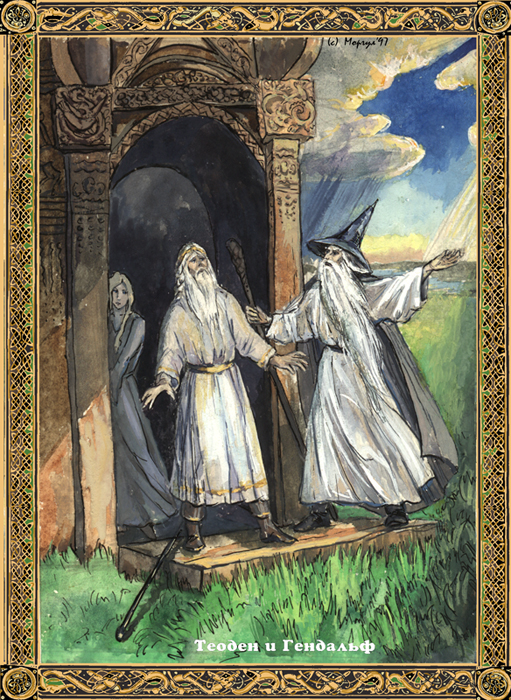 Theoden and Gandalf by kakomicly.deviantart.com