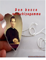don bosco hththththththththththththth - youtube wallpaper