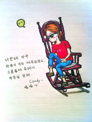 MASTER'S SUN KDRAMA Hintergrund possibly with a rocking chair titled master's sun cartoon