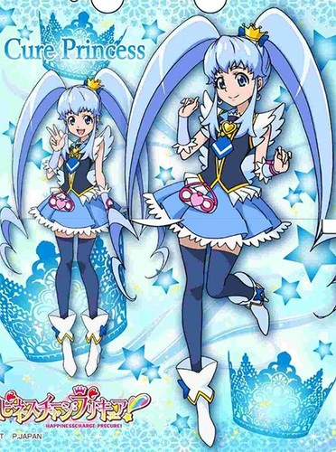 pretty cure achtergrond probably with anime called Hapiness Charge Precure