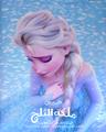 ملكة الثلج La Reine des Neiges