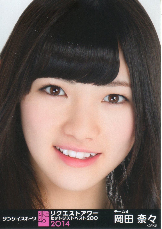 Okada Nana - AKB48 Photo (36965288) - Fanpop