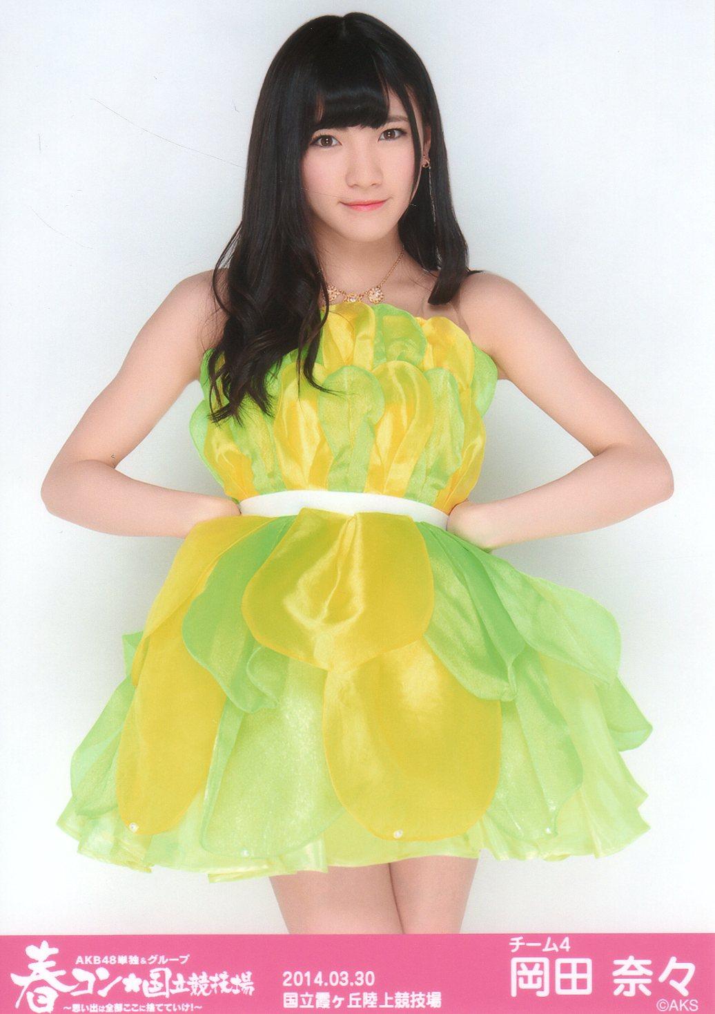 Okada Nana - AKB48 Photo (36965289) - Fanpop