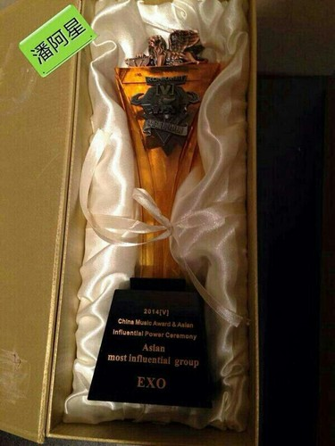 S.M.Entertainment wallpaper entitled [PIC] EXO's Trophy from 18th China Music Awards - Asian Most Influential Group