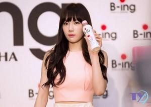 140410 Taeyeon @ B-ing Press Conference