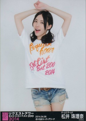 akb48 Request jam Best Setlist 200 in Saitama Super Arena 2014