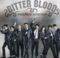 Bitter Blood - japanese-dramas photo