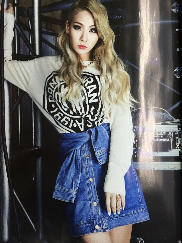 cl harper�s bazaar may issue 2014 2ne1 photo 36965944