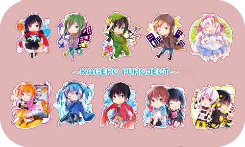Mekaku City Actors wallpaper titled chibi Mekakushi Dan