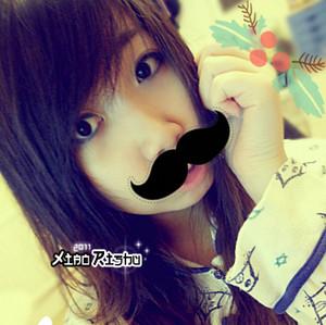 Cute Xiao