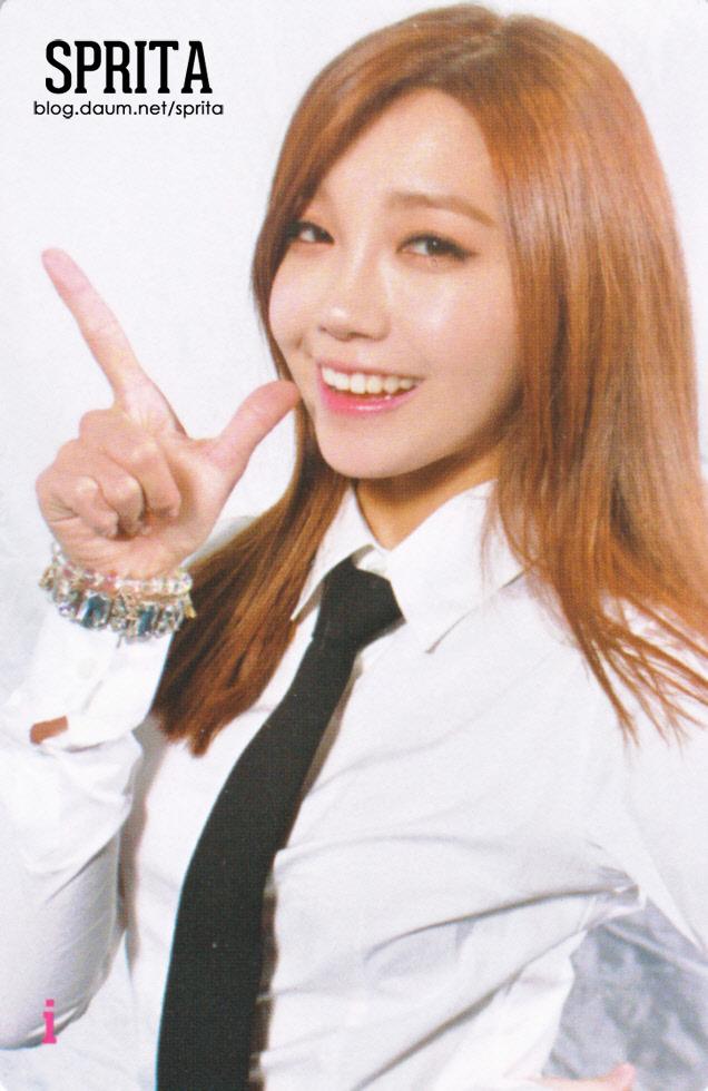 Eunji - Pink Blossom