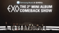 Exo Comeback Showcase