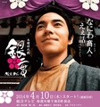 Gin Nikan                           - japanese-dramas photo