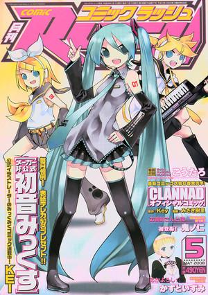 Hatsune Miku manga Mix