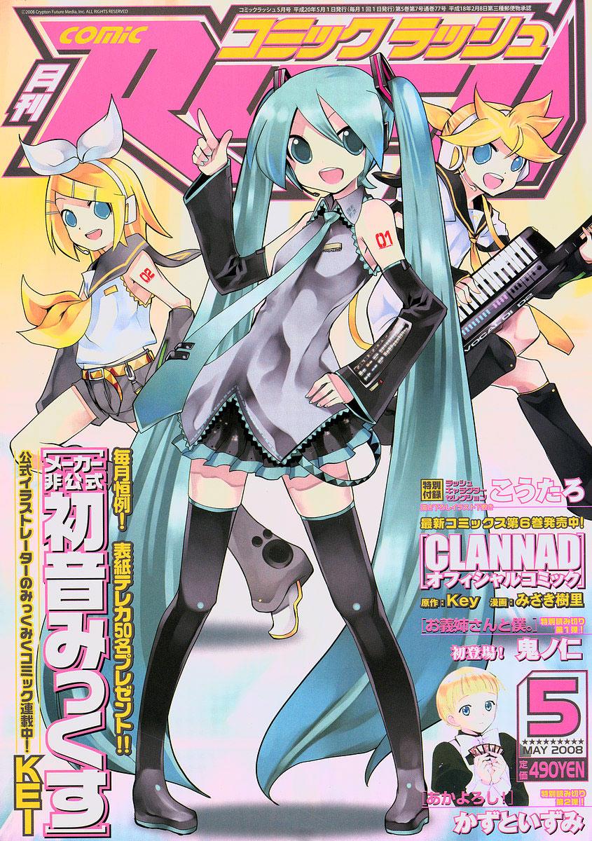 hatsune mix images hatsune miku manga mix hd wallpaper