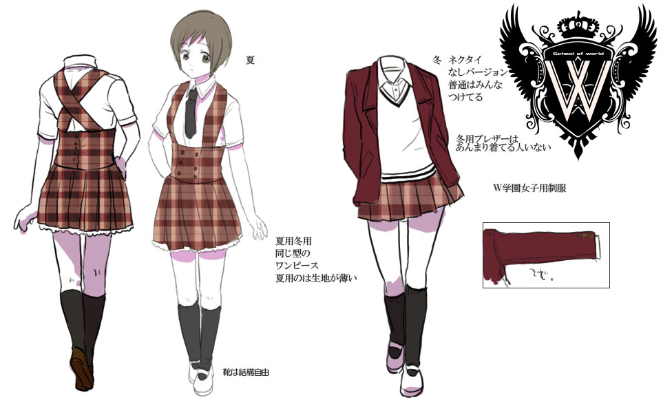 hetalia world academy school uniform girls   tinekraut