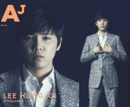 Hongki for 'AJ'