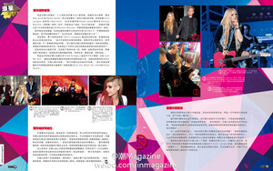 In Magazine, China (vol.062 - March)