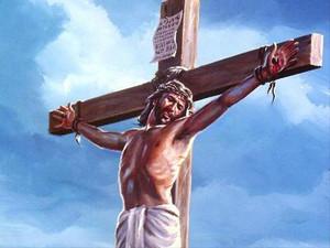 Gesù God