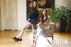 JungSis on Apple Daily