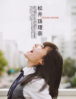 Jurina Matsui Girlpop Magazine