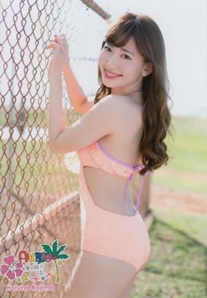 Kojima Haruna ~Hawaii wa Hawaii~