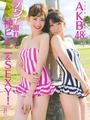 Kojima Haruna, Oshima Yuko, FRIDAY 2014.04.18