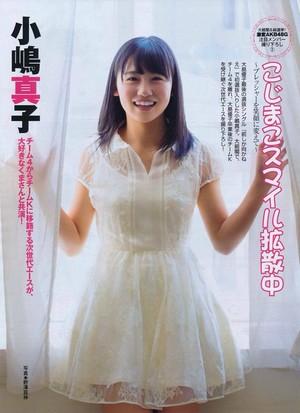 Kojima Mako [FLASH Sp] 2014.05.30