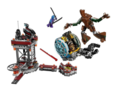 LEGO Guardians of the Galaxy - lego photo