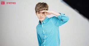 Lotte Duty Free BTS - Baekhyun