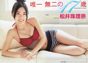 Matsui Jurina 「Young Animal」No.9 2014