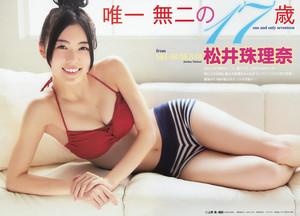 Matsui Jurina 「Young Animal」No.9 2014
