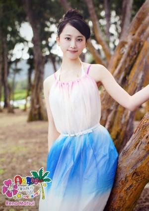 Matsui Rena AKB48 ~Hawaii wa Hawaii~
