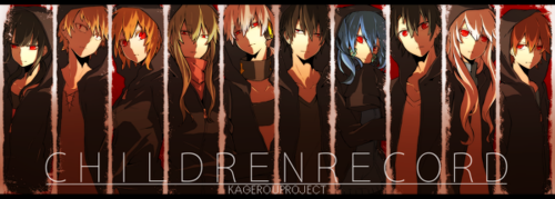 Mekaku City Actors wallpaper entitled Mekakushi Dan