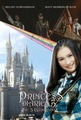 Melody in Princess Diaries 3 - jkt48 fan art