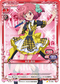 Nagisa-NONAME - akb0048 photo