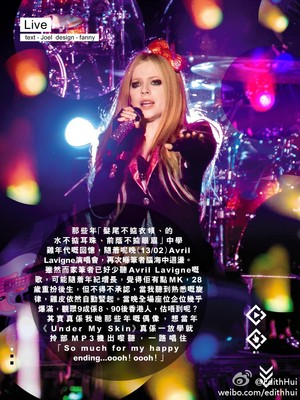 New Monday Magazine, China (February)