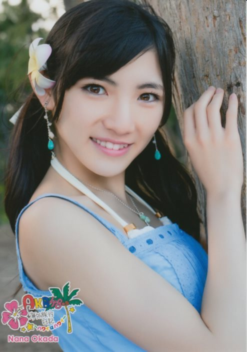 Okada Nana ~Hawaii wa Hawaii~ - AKB48 Photo (36968704) - Fanpop