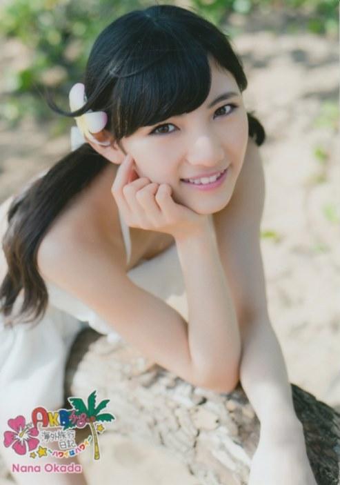 Okada Nana ~Hawaii wa Hawaii~ - AKB48 Photo (36968711) - Fanpop