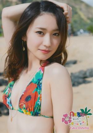 Oshima Yuko ~Hawaii wa Hawaii~