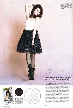 Oshima Yuko 「Smart」04.2014